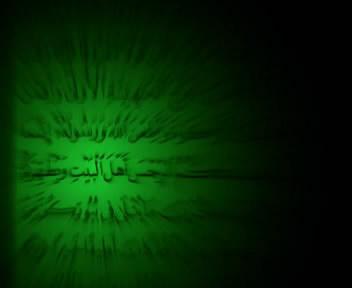 فیلم فاطمیه - شهادت حضرت زهرا (س) - مناسبت